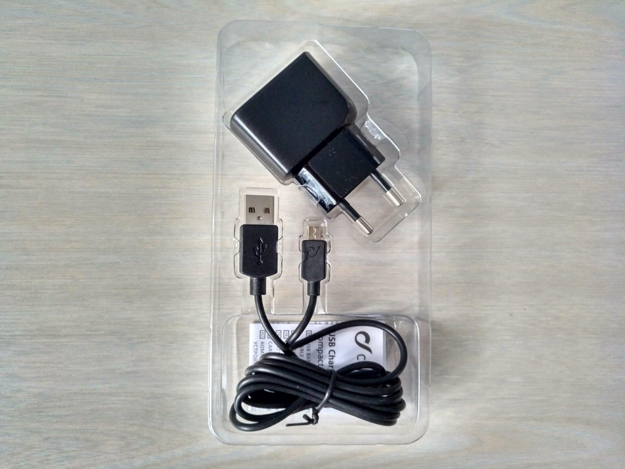 Cellularline Kit de cargador USB 1A Review en español